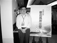 航空太空工程學系系主任 李世鳴