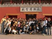 本校建築系碩一學生與香港中文大學及北京建築工程學院大學準畢業生,於參觀紫禁城及故宮博物院後合影。(圖�建築系提供)