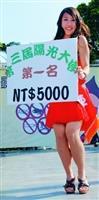 第三屆陽光大使日文一黃正宜,以健康、大方的形象,同時獲得人氣王。(攝影�劉瀚之)