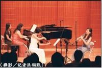 上週舉行的單簧管、中提琴、鋼琴三重奏音樂會,浪漫的曲風讓台下的觀眾聽得如痴如醉。