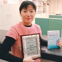 張曉惠以《網》一文奪下台灣文學獎小說類首獎。(圖�張曉惠提供)
