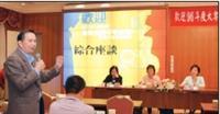 教育部性別訪評於覺生國際會議廳進行綜合座談,總務長羅運治說明對本校女性洗手間之空間規劃。