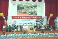 校慶慶祝大會於體育館舉行。(攝影�馮文星)