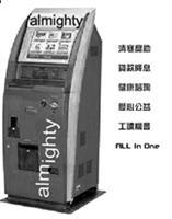 《多功能全自動就學貸款機》只要你能在10秒內掉下「一公升的眼淚」,系統偵測到水氣值與傷心值達標準後,將立即連線到台灣銀行降低貸款利率,以減輕你的還款負擔。