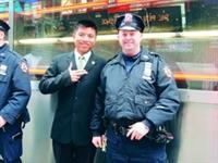徐豐(左一)去參觀瑞士投資銀行UBS紐約總部,經過時代廣場時,與紐約市警察合影。