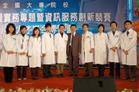 資管四黃俊榮(左4)等7位同學拿到「資訊技術組」第一名。在比賽會場中與資管系主任蕭瑞祥和兩位學長合影留念。