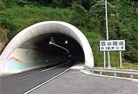 【四個校園整合行動特刊】北宜回顧 --創辦人張建邦推動「北宜高速公路」大事紀