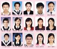 96懮秀青年名單,共計15人