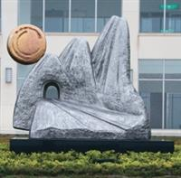 楊英風「雪山隧道」雕塑