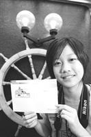 參觀完海博館珍貴的船隻模型,可以在藝術護照上加蓋一枚紀念章。