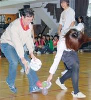 教科趣味競賽