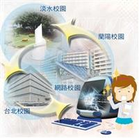 淡江資訊化 開創學習無限可能--優質資訊平台 多元資源運用:資訊管理學系系主任蕭瑞祥