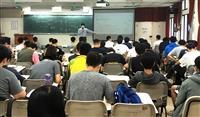 教發組觀課交流-電機系副教授施鴻源「半導體元件」