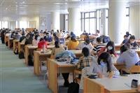 圖書館溫書