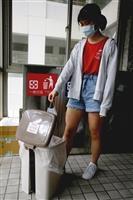 口罩專用垃圾桶