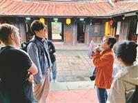 華語中心參訪林安泰古厝