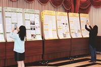 教學實踐研究成果發表 豐碩分享近百教師