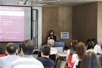 圖書館舉辦「達人開講:OA期刊解密:安全的選擇與投稿行為」