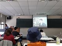 日本立命館大學文學部教授三須祐介以視訊方式進行學術演講