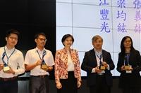 淡江大學系所有會聯合總會傑出系友頒獎典禮