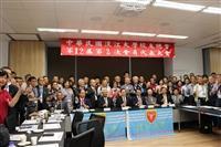 淡江大學校友總會第12屆第2次會員代表大會