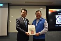 體育事務處大師演講-行銷與運動發展林鴻道先生