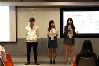 日文系專題影片發表