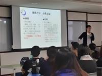 日文系國際與跨文化講座