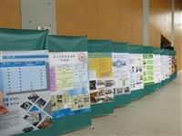 工學院系所博覽會