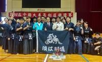 107學年度第34屆全國大專盃劍道邀請賽