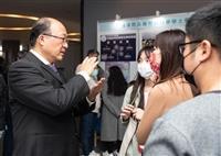 逐光-淡江大學2021學系博覽會