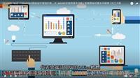 打造MS365雲端協作場域的第一步 賽博頻道教你MS365安裝與基本功能
