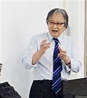 林其昂說明循環經濟與SDGs關係