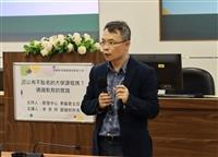 教發中心邀請未來所所長鄧建邦分享「可以有不點名的大學課程嗎?通識教育的實踐」