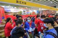 本校參加「大學&技職校院多元入學博覽會」