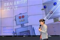 微軟×淡江 未來人才超前部署說明會