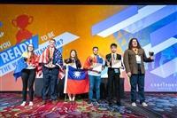 世界盃電腦應用技能競賽(MOS-Word2013)淡大資管四王莉婷奪冠