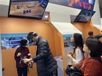 徐新逸三度受邀參加《臺灣教育科技展》