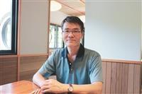 109學年度新任二級主管-淡江時報社社長暨秘書處秘書長劉艾華