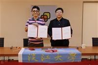 經濟系與中華民國運動分析協會簽訂合作備忘錄