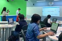 陳劍涵分享用 Nearpod輔助CLIL