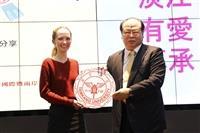 國際處舉辦「淡江大學境外生迎新暨感恩晚會」,也感謝校友慷慨解囊補助境外生的防疫住宿費用。