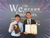 膜淨材料再獲國家創新獎
