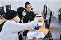 淡江大學跨領域研究群組交流平台說明會