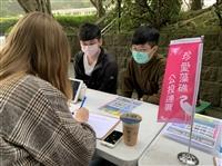 學生議會發起連署 一起來搶救藻礁