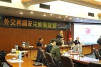 2021外交與國安決策模擬營
