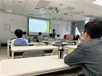 資工系人工智慧論壇講座