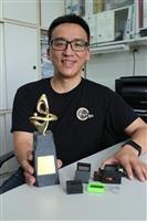 陳志欣創新檢測模式 多功能液晶智慧雲端感測器獲獎肯定
