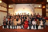 2018全球正體漢字書法比賽頒獎典禮