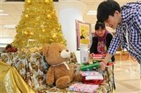 圖書館辦「聖誕驚喜:美妙的相遇」